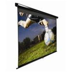 "Elite Screens 85"" Manual 1:1 Format Pull-down Screen - White"