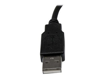 StarTech.com 6in USB 2.0 Extension Adapter Cable A to A - M/F